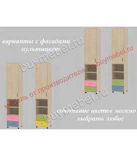 фасады мультицвет ДЕЛЬТА-10 пенал