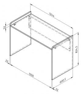 схема Дельта 15.3 Сильвер стол письменный (Формула мебели)