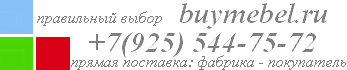 интернет-магазин buymebel.ru